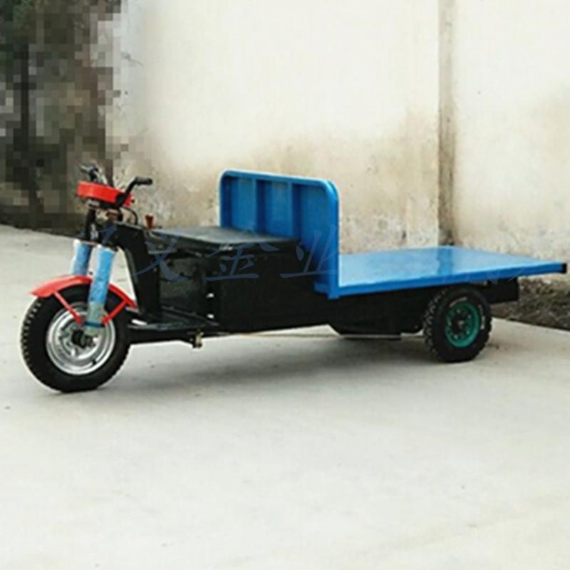 湖南厂家生产电动平板车可批发零售  尺寸可加工 三轮货运板车