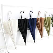 超大双人16骨皮质手柄长柄直杆伞广告伞logo定制厂家现货批发