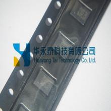 MP2625/MP2625GL-Z 封裝QFN20 PMIC電池充電IC 穩壓IC 原裝現貨