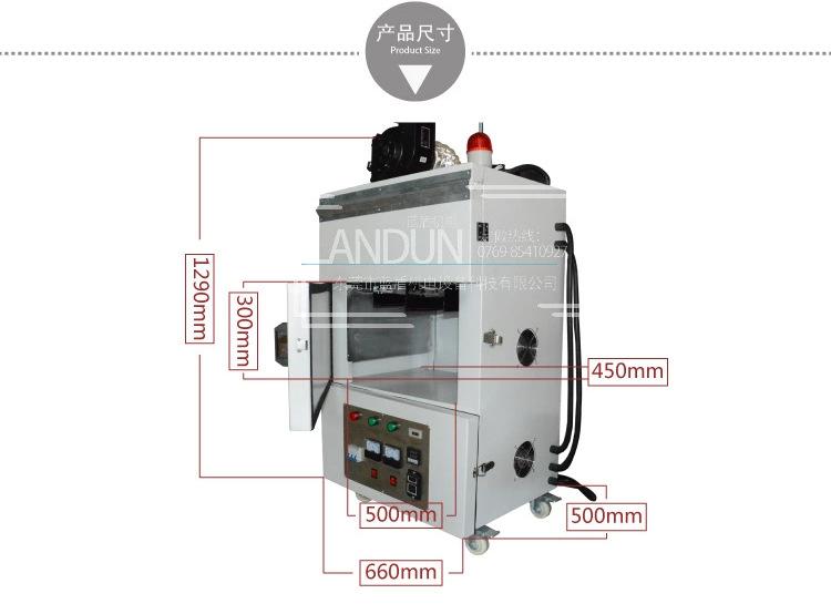 光固化机_uv紫外线油墨光固化机uv照射机医疗器件厂家定制