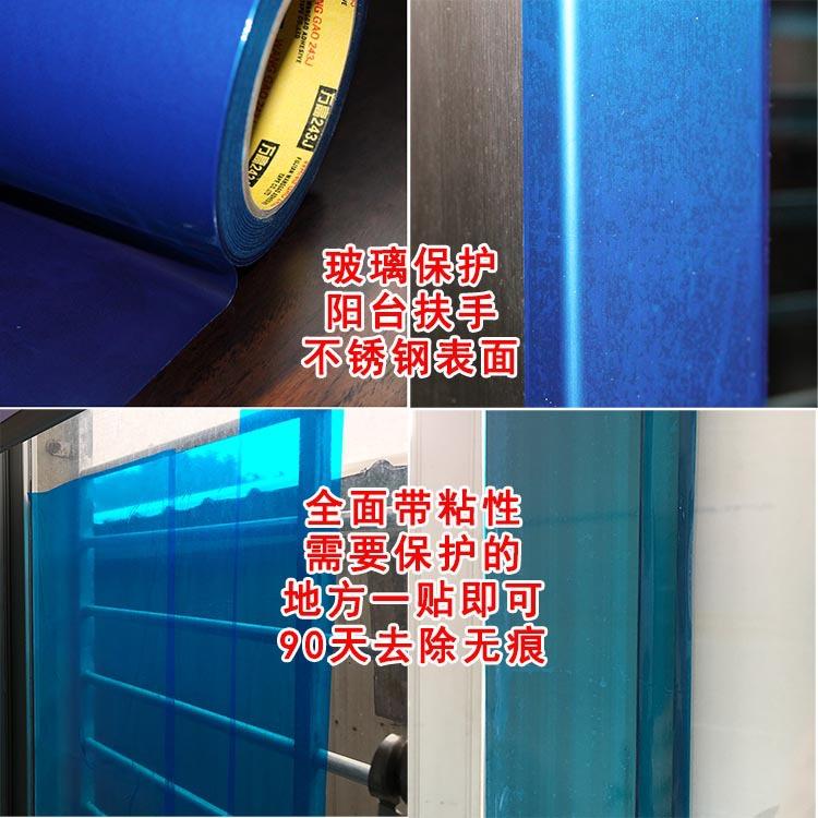 金属护装膜-3