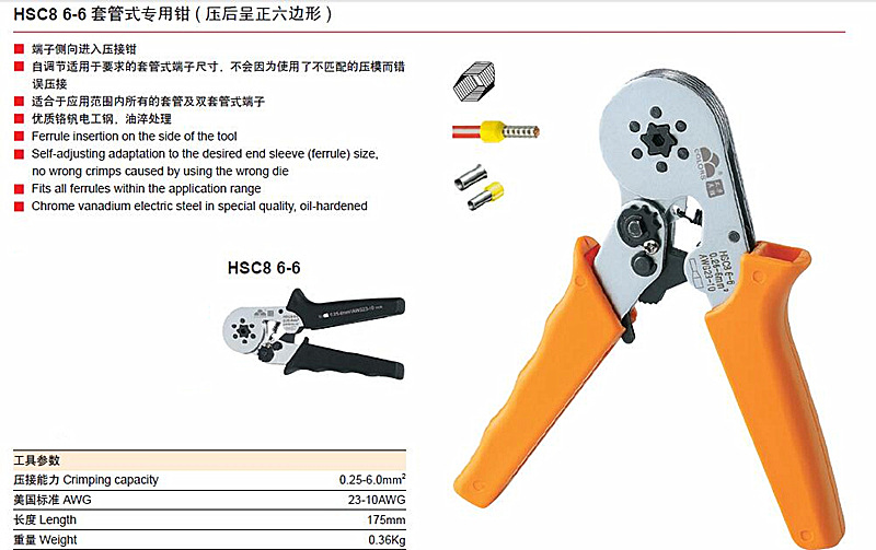 0.25-6mm2 6-4 Terminal Crimping Tool Bootlace Ferrule Crimper Cord Wire End Sleeves (orange) - intl