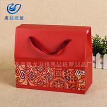 厂家批发瓦楞纸包装盒手提礼品盒定制彩色瓦楞纸盒定做土特产纸箱