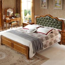 全实木床橡木家具儿童单人1.5公主1.8米床头高箱大双人床小美式床