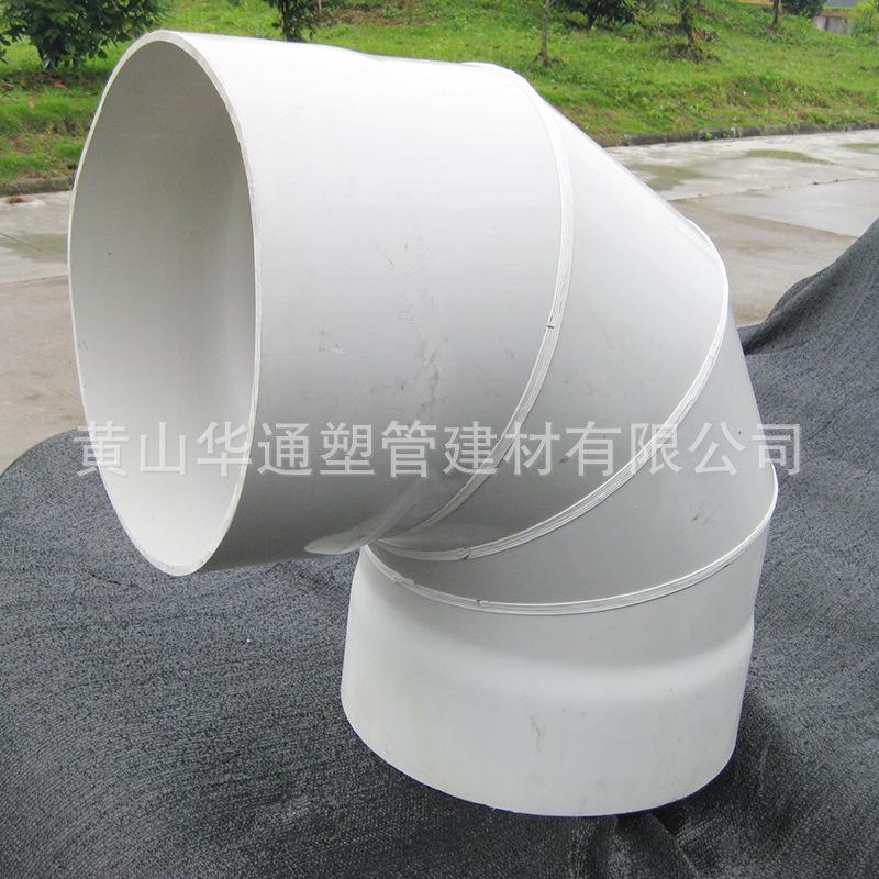 500pvc排风排气弯头 手工焊制500pvc排水弯头 厂家直销定制生产