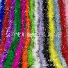 批發特價熱銷 2米亮絲 絨毛條 小羽毛婚慶舞臺道具 包花材料