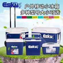 Esky保温箱车载移动小冰箱保鲜户外野营冷藏钓鱼箱10L26升泡沫箱