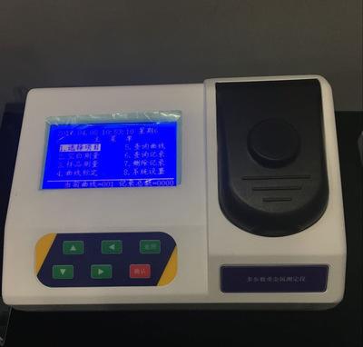 工业废水用多参数重金属及无机盐检测仪TDMM-900型