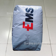 重晶石E3E-34128485