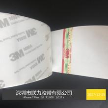 3M9080A双面胶高温高粘薄型双面胶纸   宽5CM*长50米
