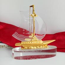 辦公室水晶工藝品畢業禮物紀念開業商務禮品定制一帆風順帆船擺件