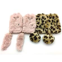 iphone7和6s冬季保暖超可愛懶兔毛毛絨手機殼日韓豹紋刺繡手機套