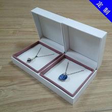 高档珠宝首饰盒 手镯包装盒 饰品礼品盒 手链项链串珠礼品包装盒