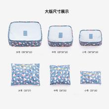 大板花色旅行大容量旅游衣物整理收纳包 行李箱花色收纳袋6件套装