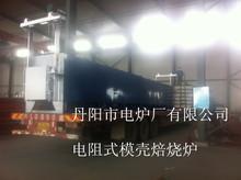 [卓越產品 輸送全球]鑄造 型殼焙燒爐-焙燒爐型號,丹陽焙燒爐廠家