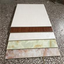 竹木纤维墙板集成墙板竹木纤维快装板安装简便环保防水阻燃无甲醛