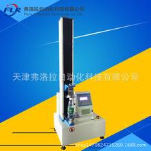 PET饮料瓶垂直载压测试仪、PET饮料瓶垂直载压检测设备