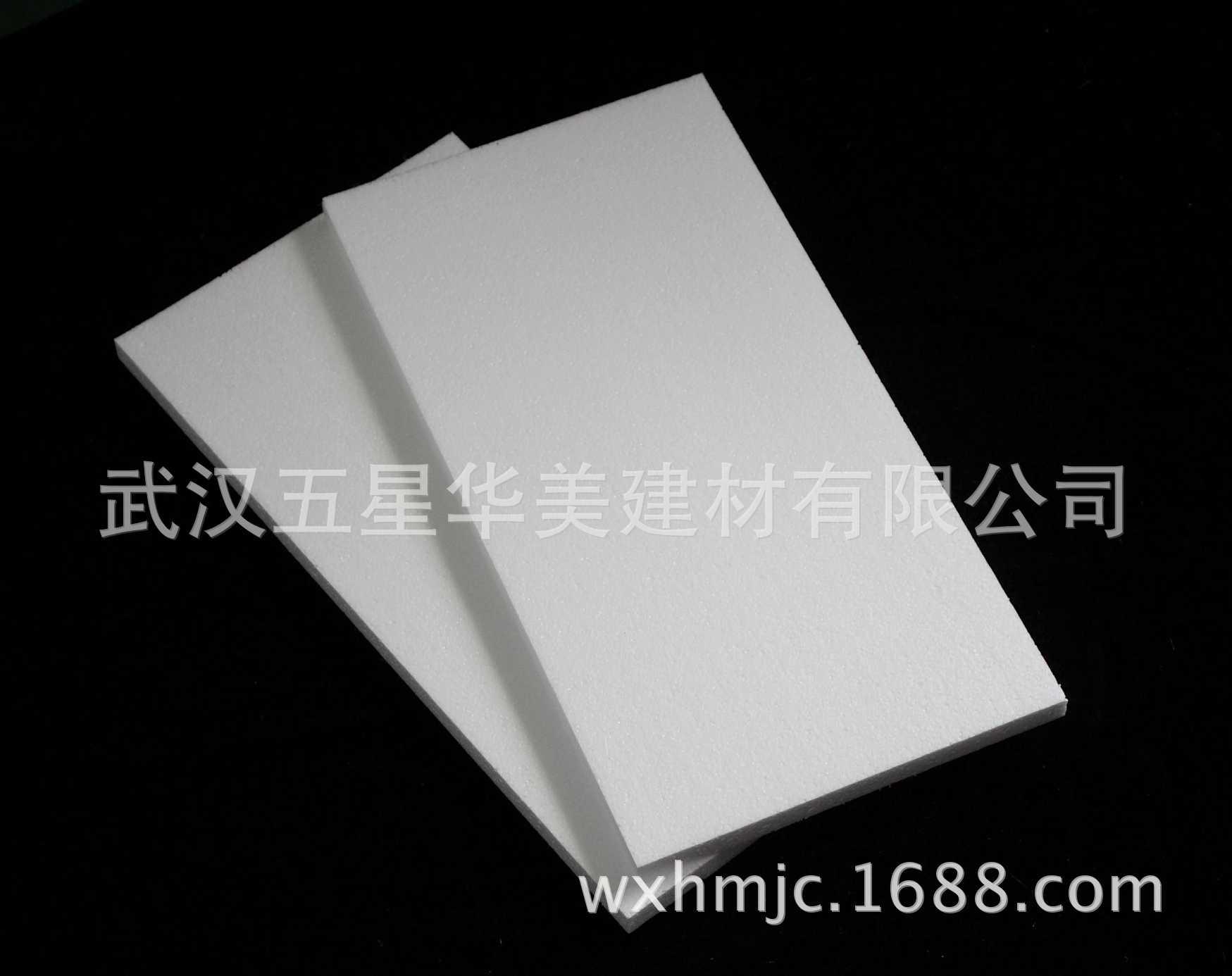 密度板、泡沫包装、聚苯乙烯泡沫板、武汉泡沫板  密度尺寸可定做