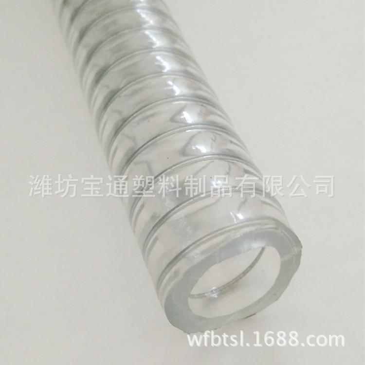 厂家pvc软管 塑料管 pvc钢丝管 有味管3/8-8英寸 价格优惠