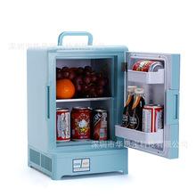 汽车冰箱15L车载冰箱车用家用制冷加热学生宿舍胰岛素冰箱