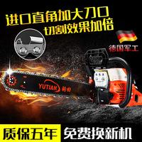Прямые продажи Haneda 9800 цепная пила полосатый Деревообрабатывающий инструмент ручная работа пила оригинал