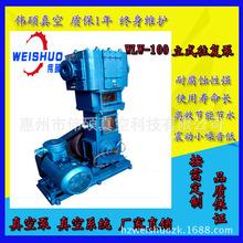 供应WLW- 50 70 100无油立式真空泵 活塞式往复泵 可定制真空机组