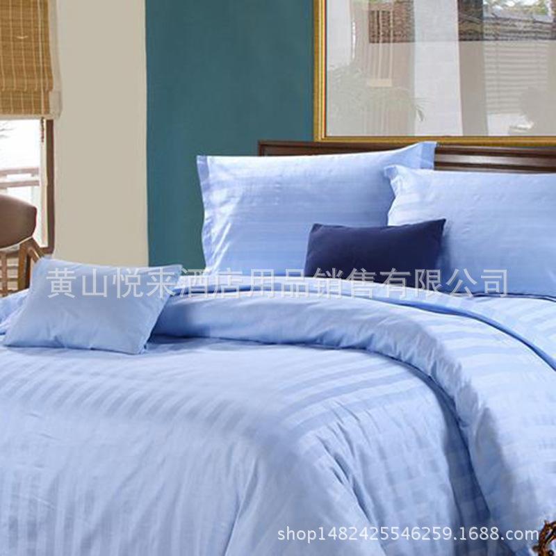 宾馆床上用品三件套四件套医院工厂学校宿舍天蓝色锻条三件套