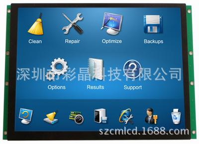 8寸TFT串口屏/带摄像头功能/RS232接口/电阻触摸屏/CJS08003-20