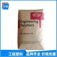锌氧化物19FACBC-197