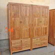 厂家直销老榆木箱体衣柜 纯实木衣柜 仿古实木大衣柜储物衣橱批发