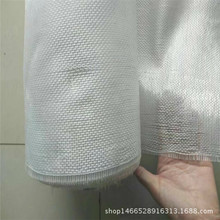 厂家直销玻璃纤维布 保温防腐玻璃丝布  0204玻璃钢布