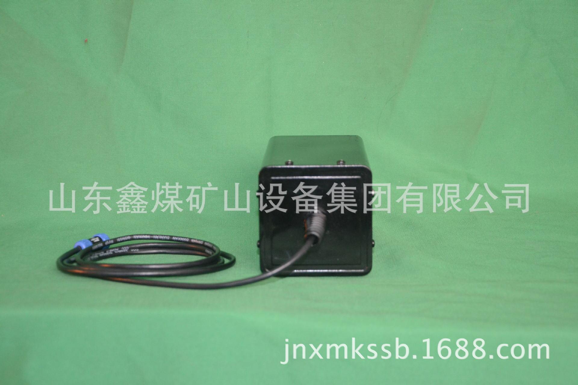 XM-100S型手机找水仪  轻便找水仪