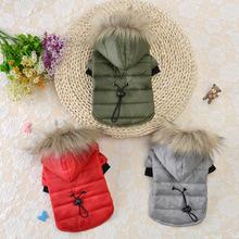 寵物服裝 冬款羽絨棉服輕薄保暖棉衣外貿跨境寵物服飾 狗衣服批發