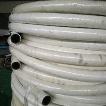 中频炉水冷电缆石棉夹布橡胶管厂家 供应阻燃耐温橡胶管 支持定制