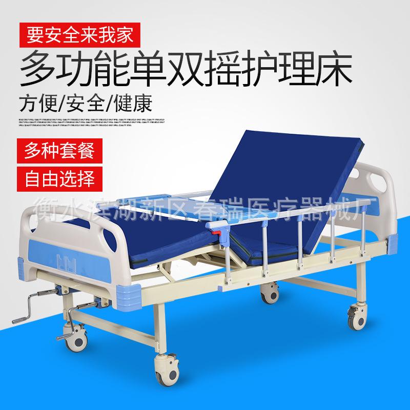 厂家定制多功能护理床 瘫痪老年床 手动双摇床病 带床垫医院用品