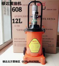 厂家直销气动黄油机/黄油加注枪12L/高压注油器批发 可代发