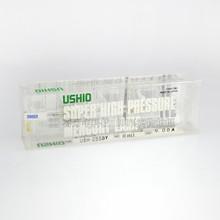 USHIO USH-255BY氙灯 UV点光源 紫外线灯 点光源灯