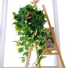 仿真植物壁挂吊篮花艺仿真植物藤条假植物墙绿植墙面绿化装饰垂吊