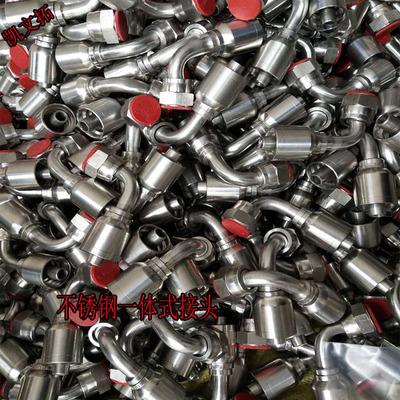 厂家供应液压旋转接头 液压接头标准液压快速接头量大优惠
