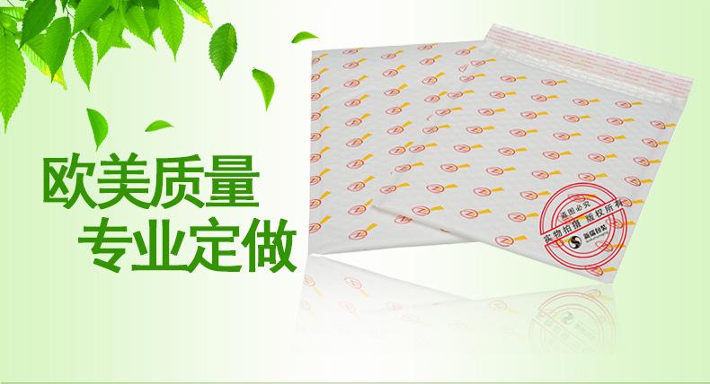 珠光膜气泡袋详情页-ideapie-(149)_06