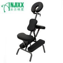 折叠纹身椅子按摩推拿刮痧凳针灸纹绣器材多功能使用 厂家直销