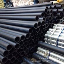 代理经销黑色pe聚乙烯dn75给水管 1.25mpa自来水塑料管厂价批发