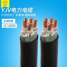 廠家直銷YJV/VV4芯銅芯電纜4*10/16/25平方埋地電纜 國標包送檢