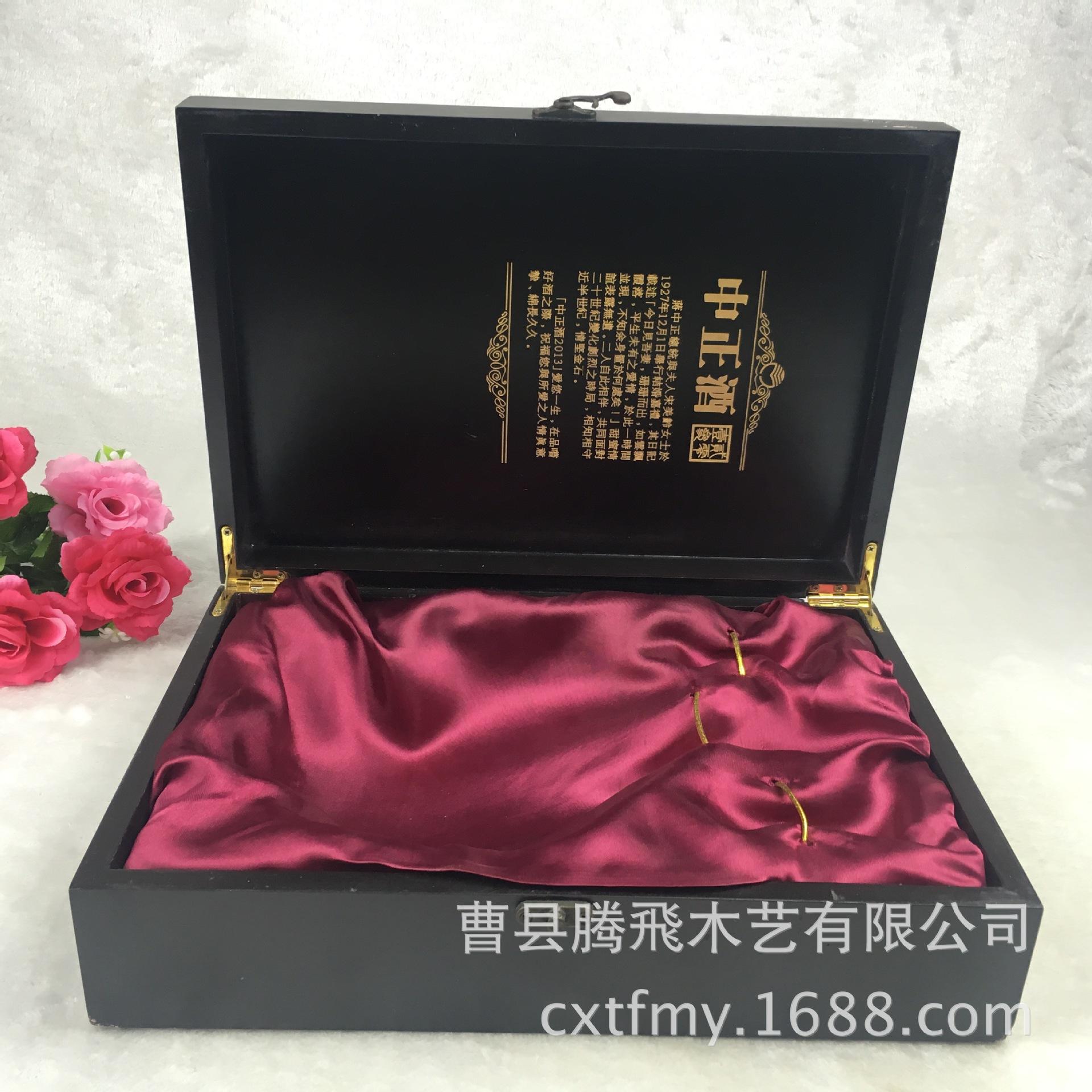 厂家批发加工定做单支装竹木白酒盒 木制酒盒常年现货