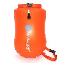 加厚型浮标防溺水漂流球游泳跟屁球包游泳辅助包双气囊储物游泳包