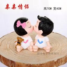 摆件情侣公仔情侣新郎新娘七夕情人节浪漫烘焙情景蛋糕装饰用品