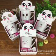 创意陶瓷杯子 可爱咖啡杯可定制logo 卡通马克杯 活动赠送小礼品