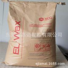 气球EB3A-3941712