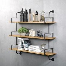 美式上墙实木置物架多层书房陈列架工业风壁挂收纳展示架书柜书架
