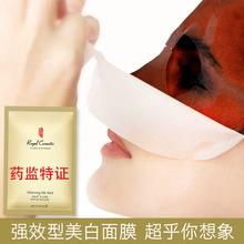 【加强型】熊果苷 烟酰胺特证美白祛黄蚕丝面膜补水保湿祛斑oem